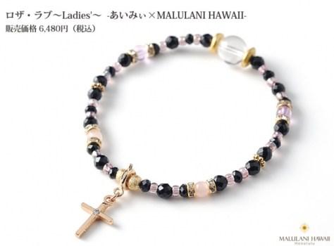 MALULANI HAWAII