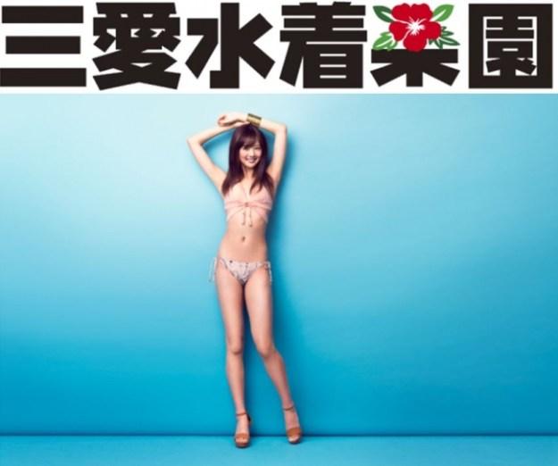 【2017San-ai Mizugi Rakuen Imagegirl RUI KUMAE】