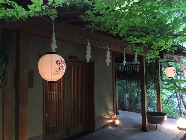 1931年創業、  国定公園内に佇む一軒宿の扉温泉明神館。