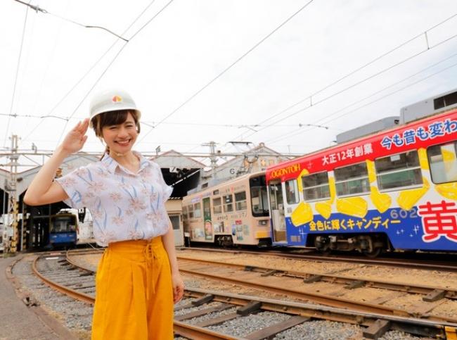 鉄道タレント・斉藤雪乃さんが表紙と中面に登場!インタビューの他、車両基地の潜入レポートも!