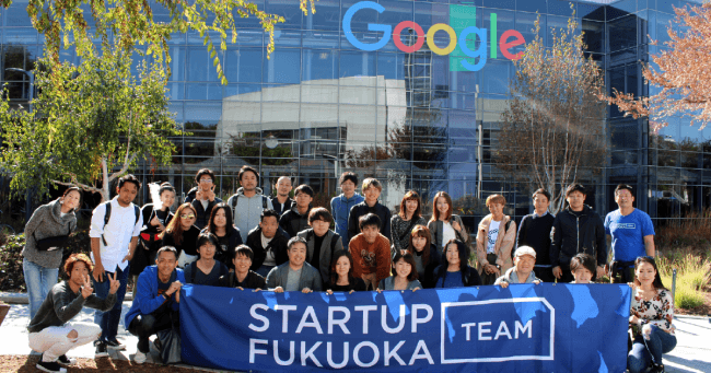 Google本社に訪問
