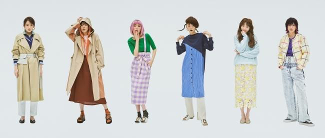 女優の飯豊まりえさんをモデルに起用し、 18変化する2020春夏ビジュアル (第一弾)