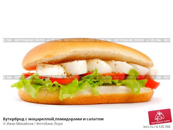 Бутерброд с моцареллой,помидорами и салатом; фото ...