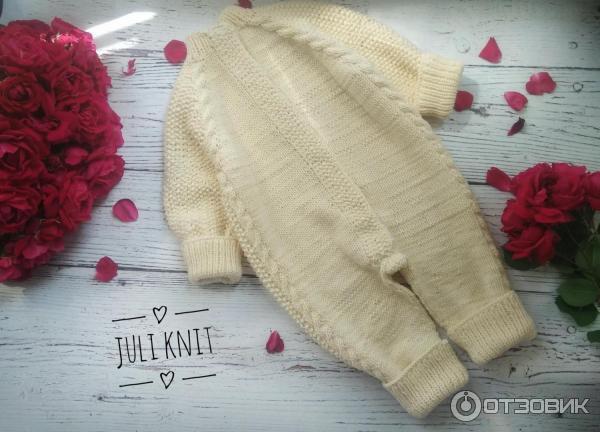 Cotton Baby Soft Alize (Коттон бэйби софт Ализе)