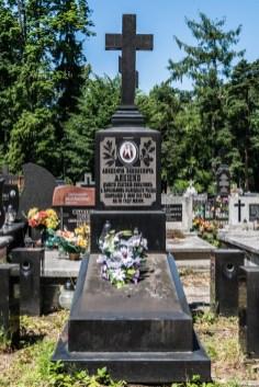 cmentarze w kielcach - cmentarz prawosławny grób cyrylica