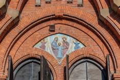 Kościół Świętej Rodziny zdobienia
