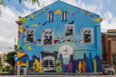 mural architektura sztuka suwałki