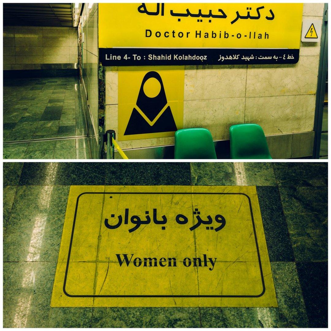 W metrze zawsze pierwszy iostatni wagon przeznaczony jest tylkodla kobiet. Cała reszta wteorii jest dla obu płci, alewpraktyce 99% ich pasażerów stanowią mężczyźni.
