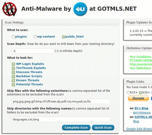Anti-Malware Security and Brute-Force Firewall Screenshot