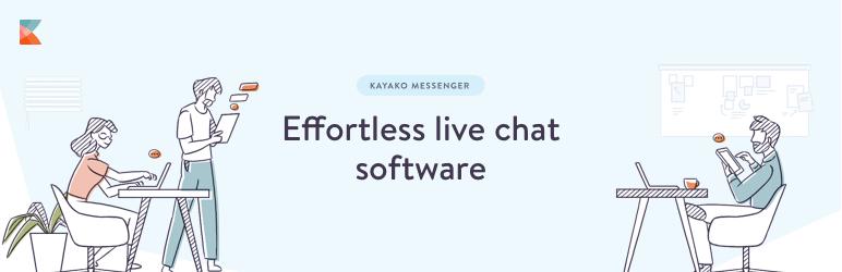 Kayako Messenger: Live Chat