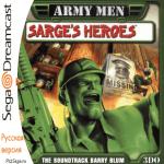 Army Men - Sarge Heroes