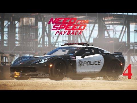Прохождение Need for Speed Payback (2017) 4 серия