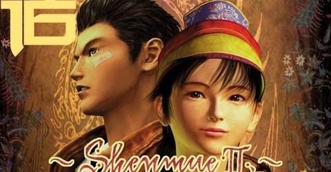 Best Games: Прохождение Shenmue 2 (HD) — Часть 16 (Ду Ниу)