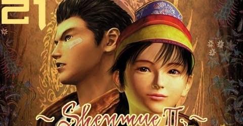 Best Games: Прохождение Shenmue 2 (HD) — Часть 21 (Юанда Жу)