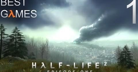 Best Games: Прохождение Half-Life 2 — Episode One (HD) — Часть 1 (Излишняя тревога)