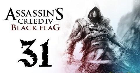 Прохождение Assassin's Creed 4 IV: Black Flag Чрный флаг 100% Sync — Часть 31 (Конец губернатору)