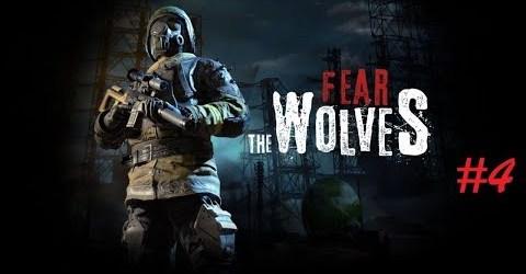 Fear The Wolves ЗБТ #4 Ранний доступ отложили