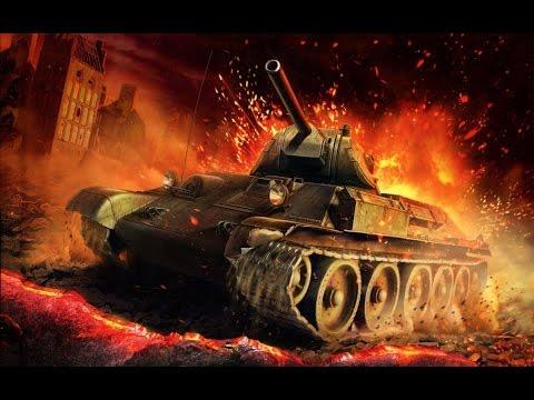 Доброе Танковое Утро в World of Tanks