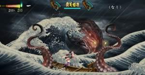 Muramasa-rebirth (1)