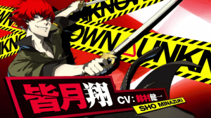 Persona-4-Arena-Ultimax