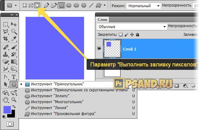 Pixeli de picking de parametri