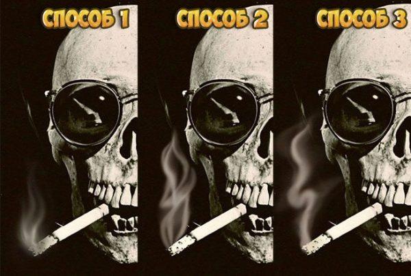 Как сделать эффект дыма в фотошопе