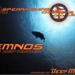 Παγκόσμιος αγώνας πρωταθλητών ψαροτούφεκου στη Λήμνο