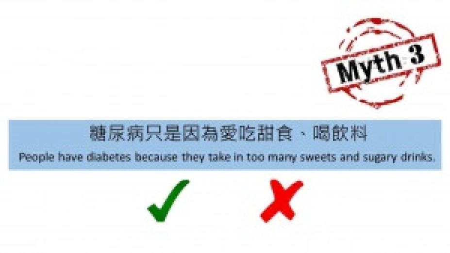 2016-world-diabetes-day-quiz-part2-1