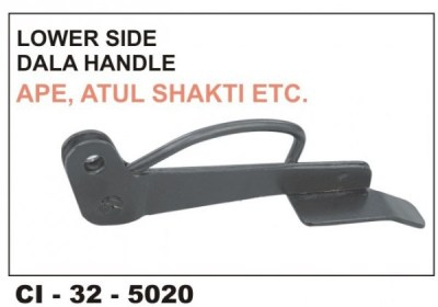 Dala Handle Ape, Atul, CI-5020