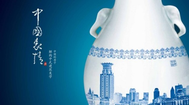 china s wind blue and white porcelain