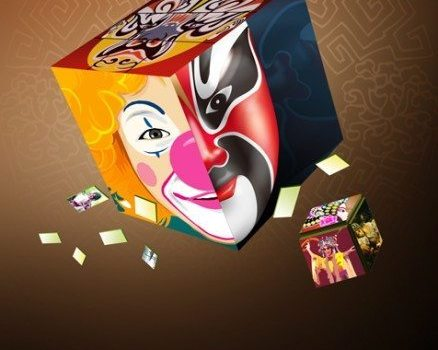 elements of beijing opera facial makeup   layered material