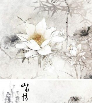 lotus ink landscape situation psd layered material