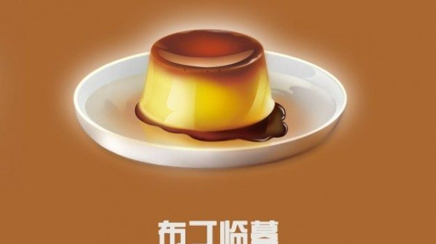 pudding psd layered material