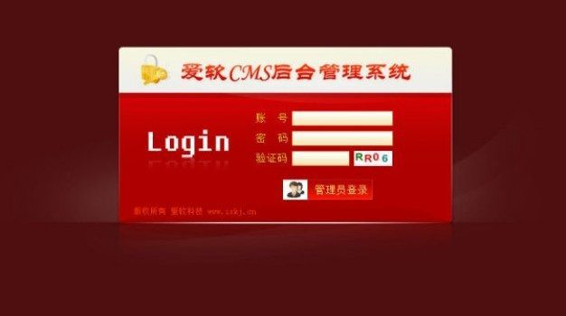red website admin login screen  with psd source files