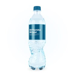 Free mockup Bottle of water