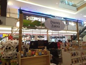 Disney Pixar@ioi City Mall