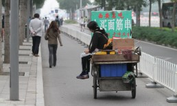 A street vendor and his partner riding to their next location. Bikes are a transportation mainstay.