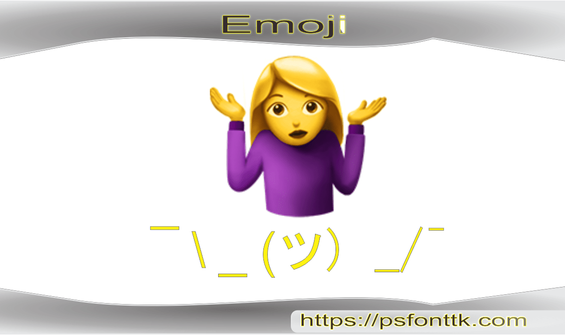 Shrugged Emoji