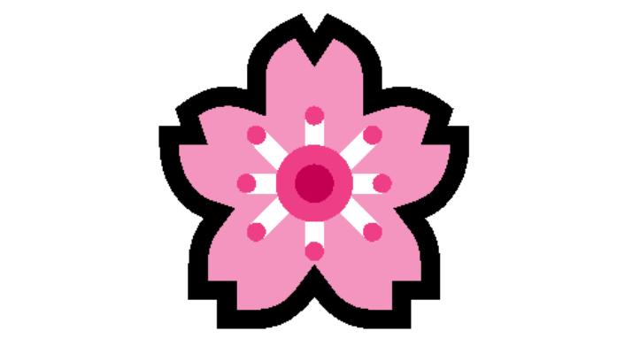 Emoji Flor de Cerejeira