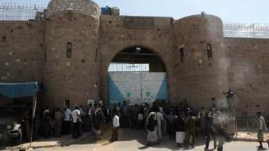 Photo of اليمن.. عشرات المختطفين تحت رحمة مليشيات الحوثي