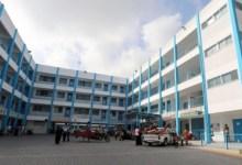 Photo of فيروس كورونا.. أونروا تغلق مدارسها في قطاع غزة غداً السبت