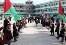Photo of هام وعاجل.. التعليم بغزة تنشرُ تعميماً لطلاب المدارس