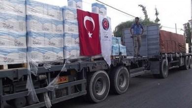 Photo of وصول دفعة من المساعدات التركية إلى غزة