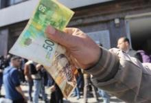 Photo of وزارة المالية تعلن الصرف الثلاثاء 12\5\2020 في كافة فروع بنك البريد