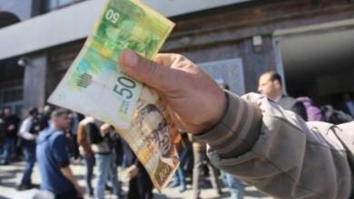 Photo of هذا ما صرحت به وزارة المالية بخصوص رواتب الموظفين
