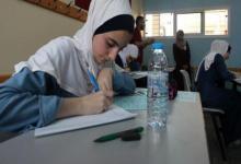 Photo of أولي تعرف علي موعد نتائج الثانوية العامة