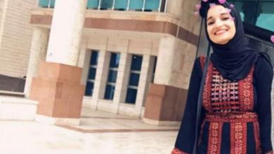 Photo of شاهد: فتاة غزية تتعرض للضرب على يد أخيها.. فتشتكيه للشرطة وتُصور كدماتها عبر (فيسبوك)