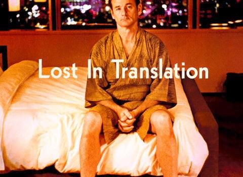 LOST IN TRANSLATION: Perdido en la soledad y el vacío de la transición postmoderna