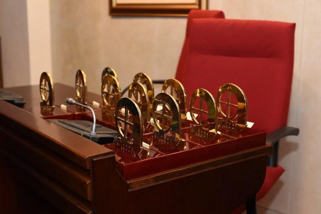 Premio Donald T. Campbell