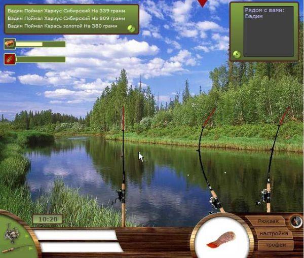 Скачать на компьютер игру русская рыбалка